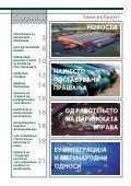 весник царина број 1 - Царинска управа на Република Македонија - Page 2