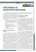 весник царина број 1 - Царинска управа на Република Македонија - Page 3