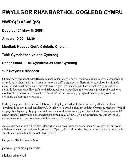 Tai, Cynllunio a'r Iaith Gymraeg - Cynulliad Cenedlaethol Cymru