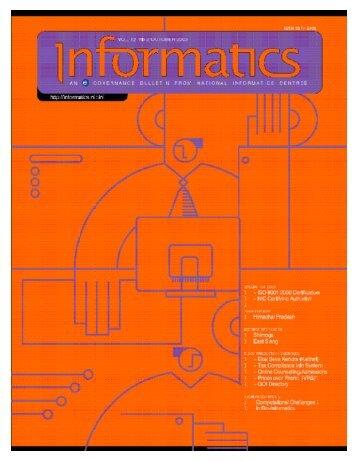 former SIO Pondicherry - Informatics