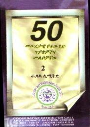 PDF - Amharic