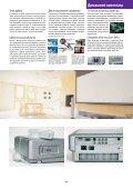 Жидкокристаллические проекторы - CTC Capital - Page 5