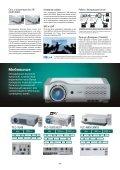 Жидкокристаллические проекторы - CTC Capital - Page 6