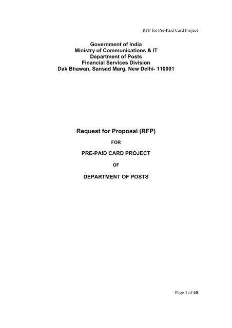 Request for Proposal (RFP) - India Post