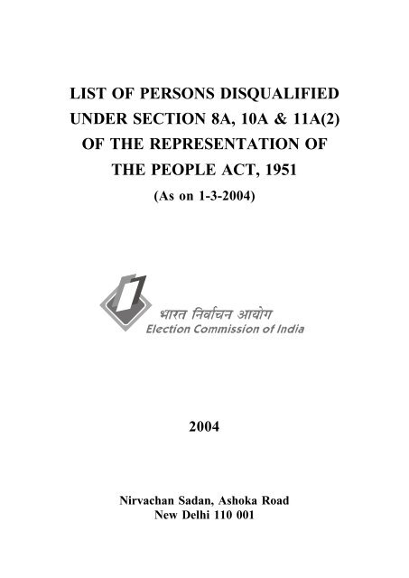 Extract from Representation of the People Act, 1951