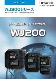 WJ200シリーズ - 株式会社 日立産機システム