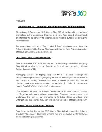 Ngong Ping 360 Launches Christmas and New Year Promotions