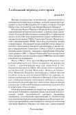 2rKlIxDup - Page 5