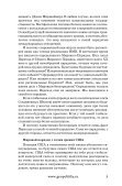 2rKlIxDup - Page 6