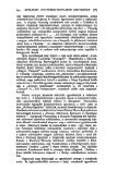 MORAVEK Endre - izamky.sk - Page 6