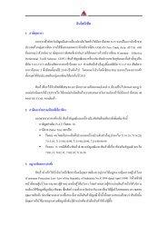 1. F F  0-15 F F  F F F  (ASEAN Free Trade Area: AFTA) F F F F F F  ...