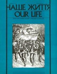 Наше Життя (Our Life), рік 1977, число 11, грудень