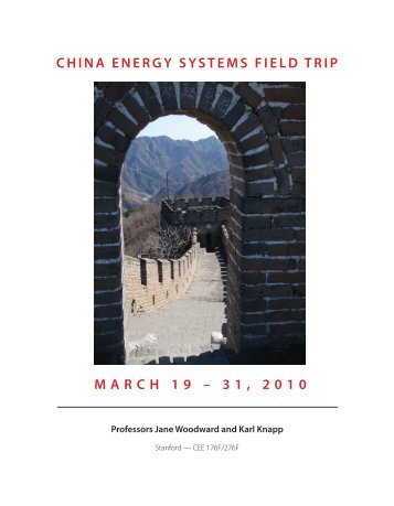 China 2010.indd - Map Royalty