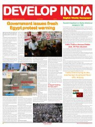 Develop India Year 5, Vol. 1, Issue 259, 21-28 July, 2013.pmd
