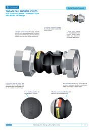 TORAFLEX® RUBBER JOINTS - COMEVAL