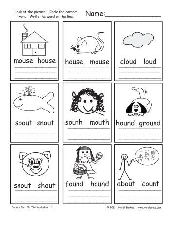 CVC 'at' Word Family Worksheets - Heidi Songs