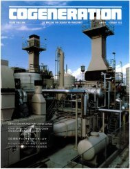 Sunkist Showplace for Cheng Cycle (.4 MB) - International Power ...