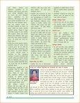 "Hkkjrh; Ñf""k vuqla/ku laLFkku] ubZ fnYyh&110 012 [kaM 25] vad&1 ... - Page 7"