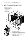 Condair Fast Fog Техническая документация - Engvent.ru - Page 6