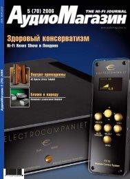 ISSN 1029-2233 - А.С.К. Группа компаний