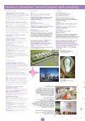 Rechild news Gennaio 2010 - Reggio Children - Page 5