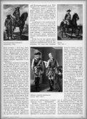 Имя полка - Reenactor.ru - Page 3