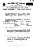 Department of School Education TLg 644)1__ Haryana - Page 3