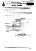 Department of School Education TLg 644)1__ Haryana - Page 7