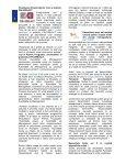 Buletin informativ URBACT nr. 17 - aprilie 2011 - Infocooperare - Page 4