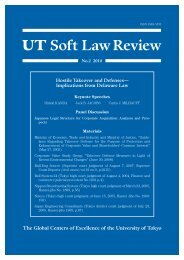 UT Soft Law Review
