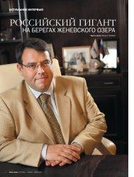 Статья, сентябрь 2008г., на русском языке