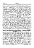december - Szatymaz - Page 7