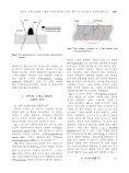 연속적 스캐닝 방법을 이용한 이광자 광중합 공정의 ... - LSRL - KAIST - Page 2