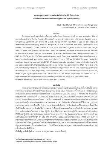 Osmopriming Germination Enhancement of Pepper Seed ... - CRDC