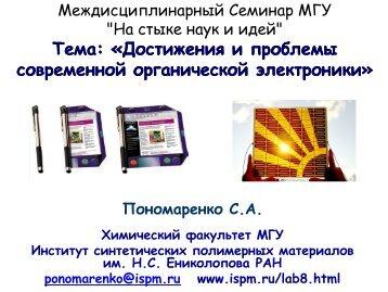 Cлайды презентации (PDF, 6 MБ) - Humus.ru