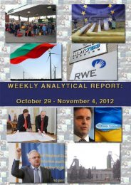 Weekly analytical report: October 29 - November 4, 2012