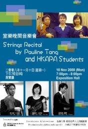 Strings Recital by Pauline Tang and HKAPA Students