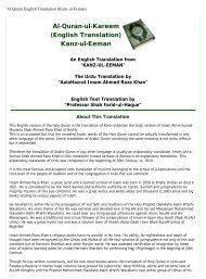 Al-Quran English Translation (Kanz-ul-Eeman) - Majestic Islam