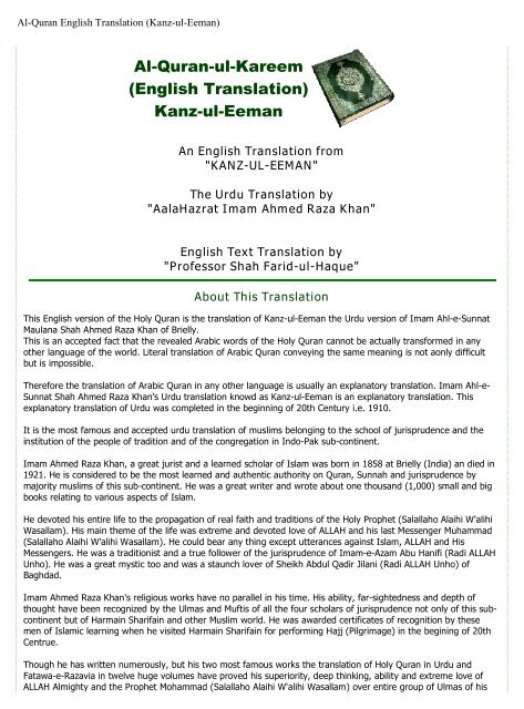 Al Quran English Translation Kanz Ul Eeman Majestic Islam