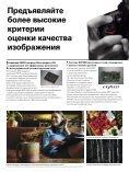 Nikon D90 - Page 6