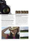 Nikon D90 - Page 7