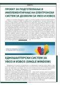 весник царина број 2 - Царинска управа на Република Македонија - Page 5
