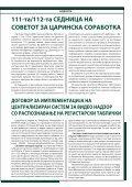 весник царина број 2 - Царинска управа на Република Македонија - Page 7