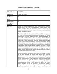 HTM1A01 - School of Hotel & Tourism Management - The Hong ...