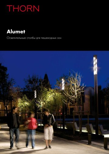 Alumet Stage - Thorn