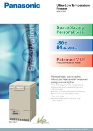 Ultra-Low Temperature Freezer - Panasonic Biomedical