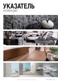 noohn mosaics - Porcelanosa - Page 5