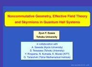 Skyrmions in Bilayer Quantum Hall Systems - KIAS