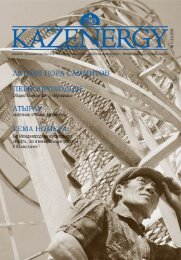 Журнал KAENERGY 2006. №2 - KazEnergy