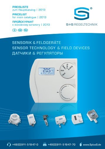 preisliste - S+S Regeltechnik